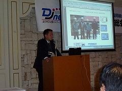 平成24年度通常総会in浜松の画像