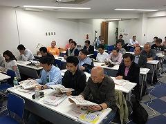 2016Dj-net勉強会in東京の画像