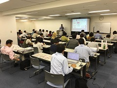 2016Dj-net勉強会in岡山の画像