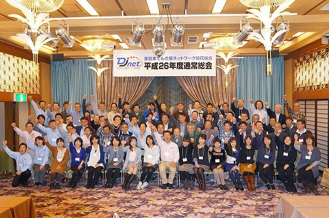 平成26年度通常総会in松島の画像