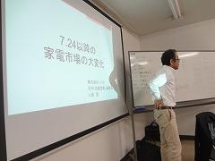 2012年これからの商売どうする討論会in札幌の画像