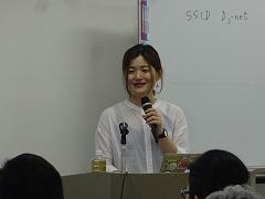 まっすー先生のブログセミナーin岡山の画像