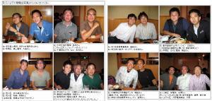 kokingu120925.jpg