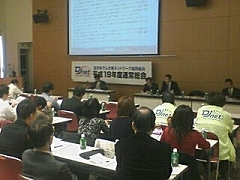 平成19年度通常総会in桑名の画像
