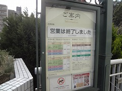 130127djnet-01.jpg