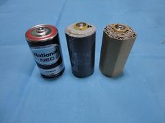 応急用単1電池の作りかたの画像