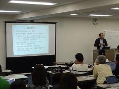 2017西日本勉強会「ホームページ集客の極意」の画像