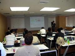 2009年「あんしんプラス」説明会in福岡市の画像