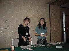 平成14年度通常総会in京都の画像