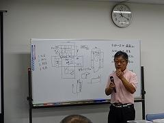 2015Dj-Net勉強会in岡山の画像