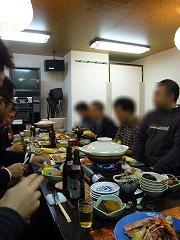 konshin3s1.jpg