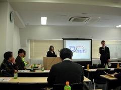2010年組合説明会in仙台の画像